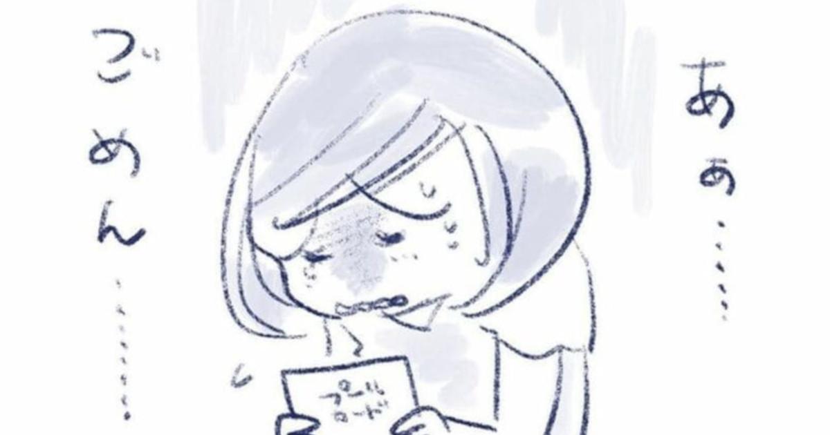 ママ「プールカードの記入忘れた!」⇒ 4歳娘のフォローが神すぎて泣いた