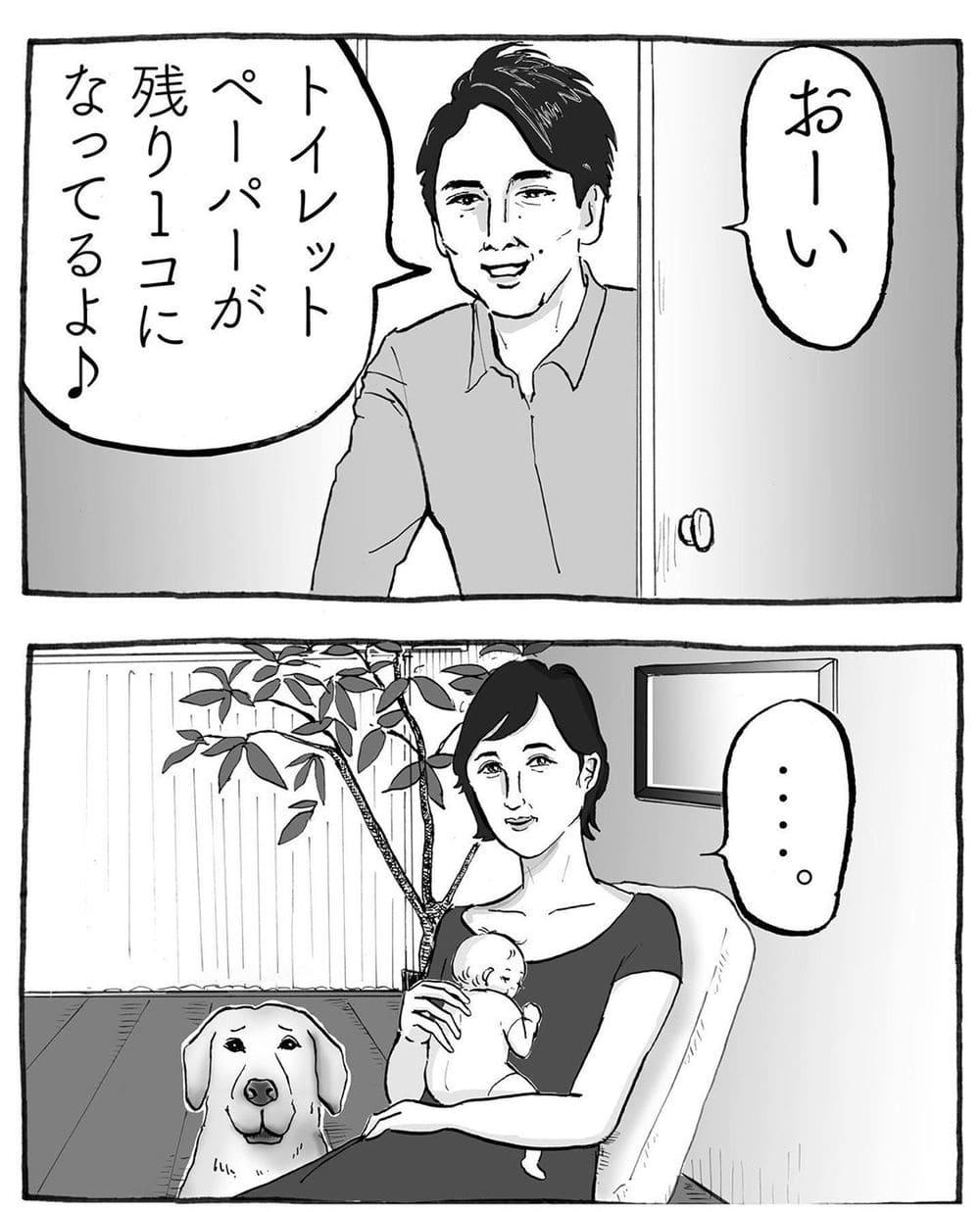 面白い ギャグ 漫画