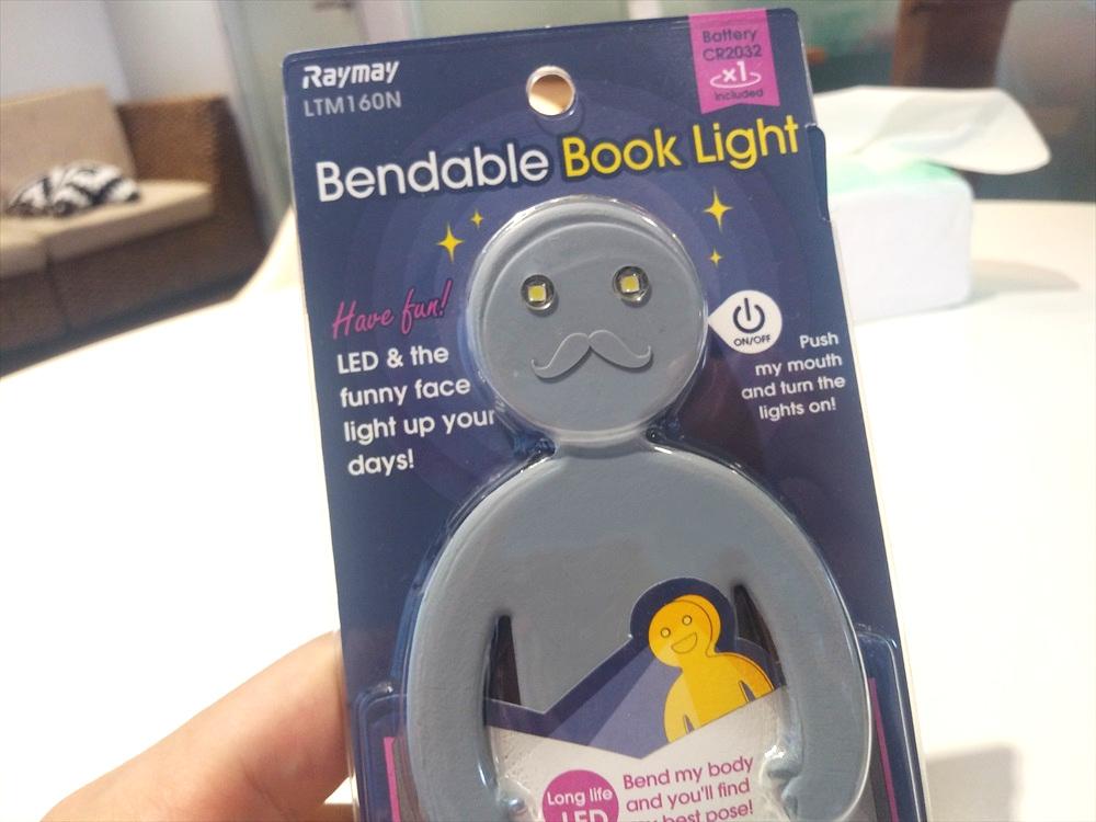 BendableBookLight