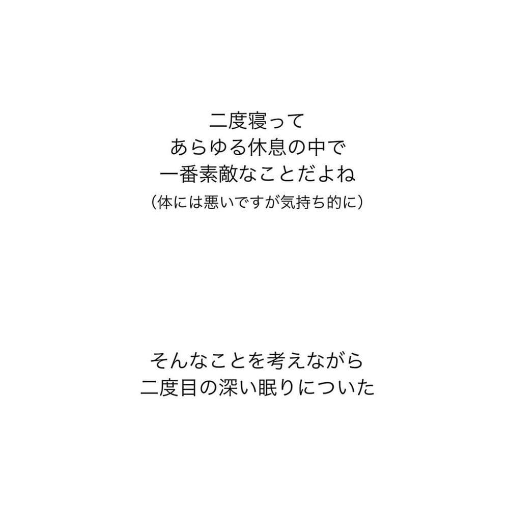 tadatsuchi5555_66052154_2397942123775793_4843990914892808611_n