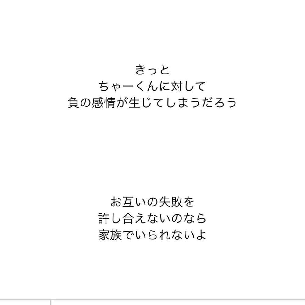 tadatsuchi5555_65748652_109099236936120_1248311692114683019_n