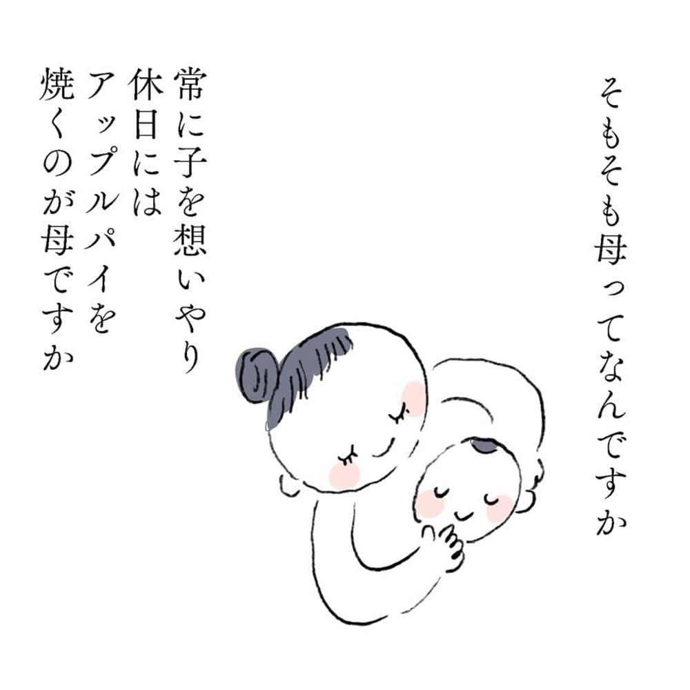 gaju_maru_66034756_455492041678250_2651368724327818529_n