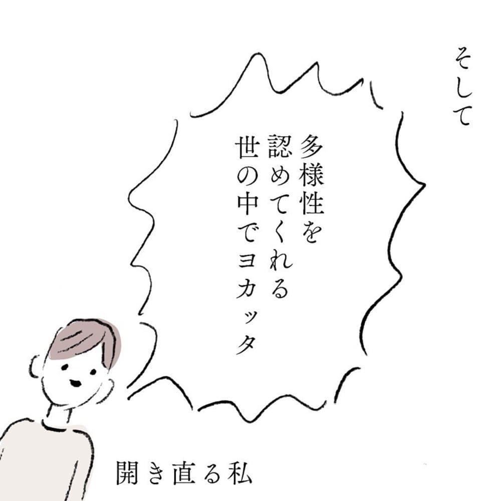 gaju_maru_65308741_164020351307687_8556584010594352741_n