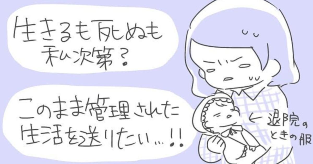 ママが描く「産後レポ」のわかりみが深い...