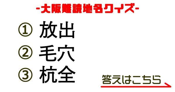 kanji_q_eye