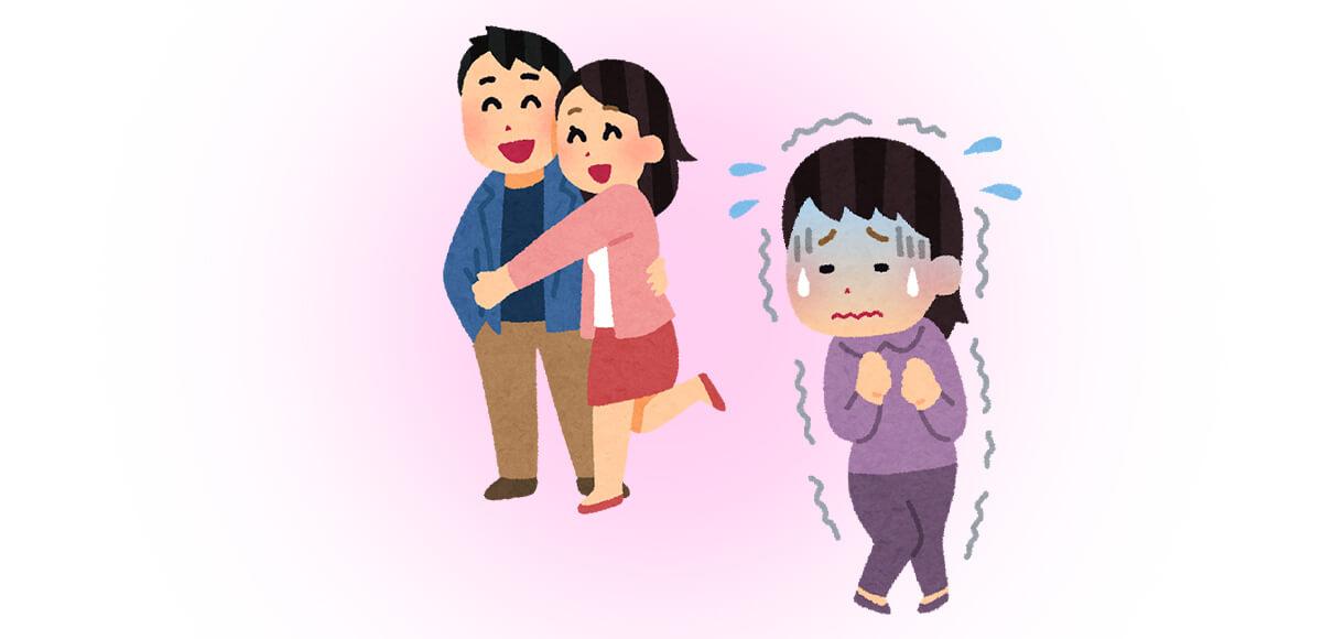恋愛 逃避 心理テスト