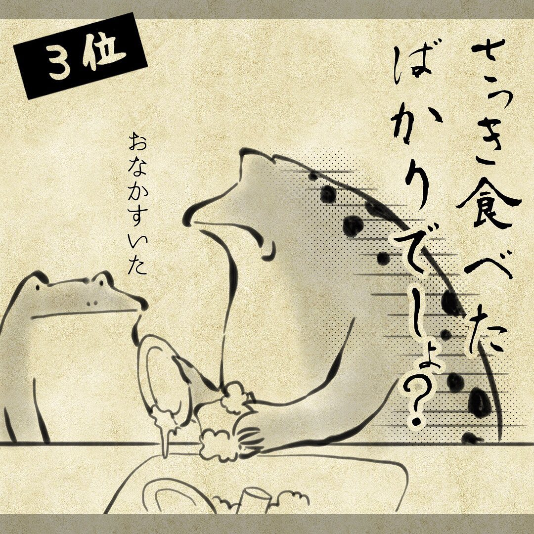 yuko_toritori_67881200_219869678980362_35239752164493367_n