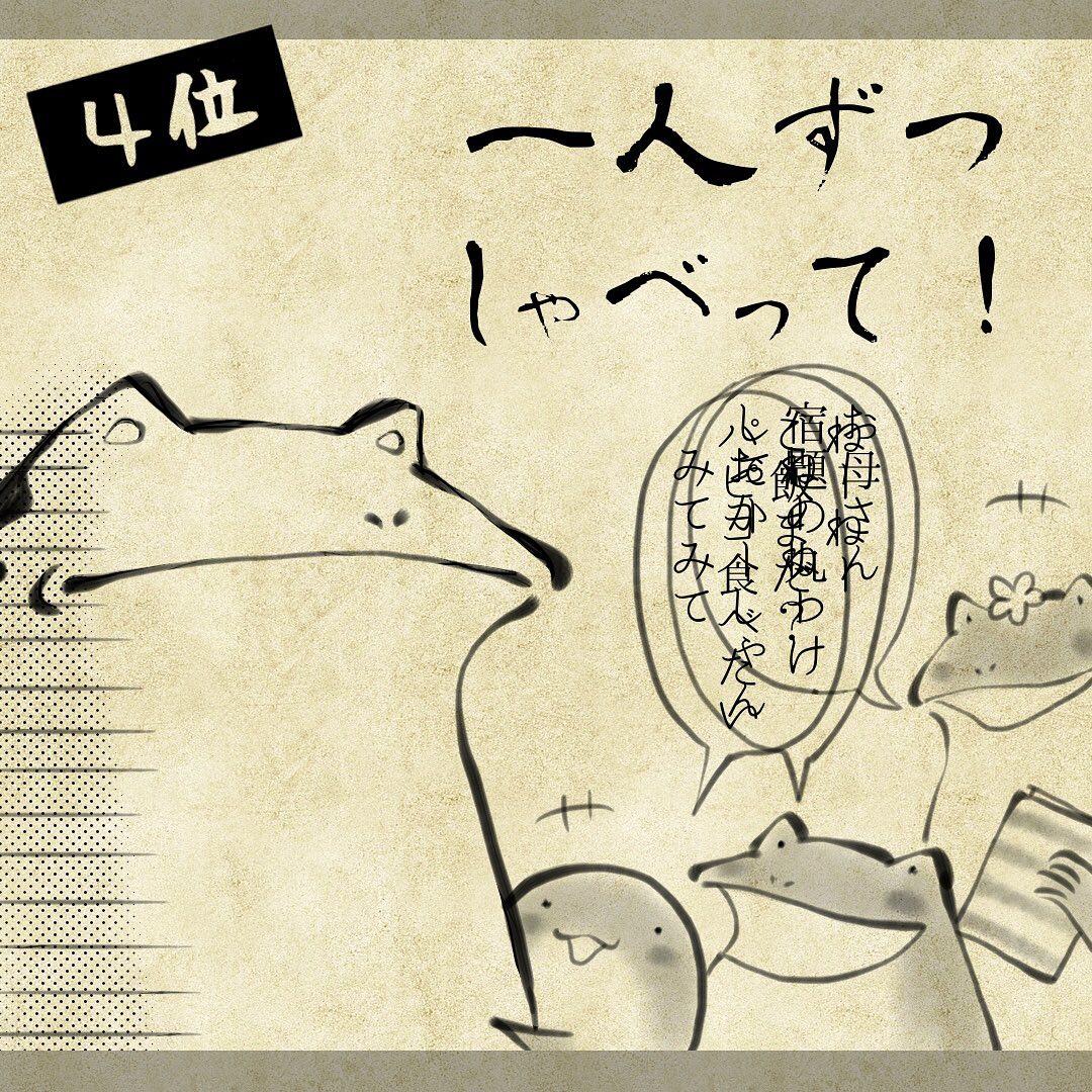 yuko_toritori_68887227_126022425031463_3033659109394386675_n