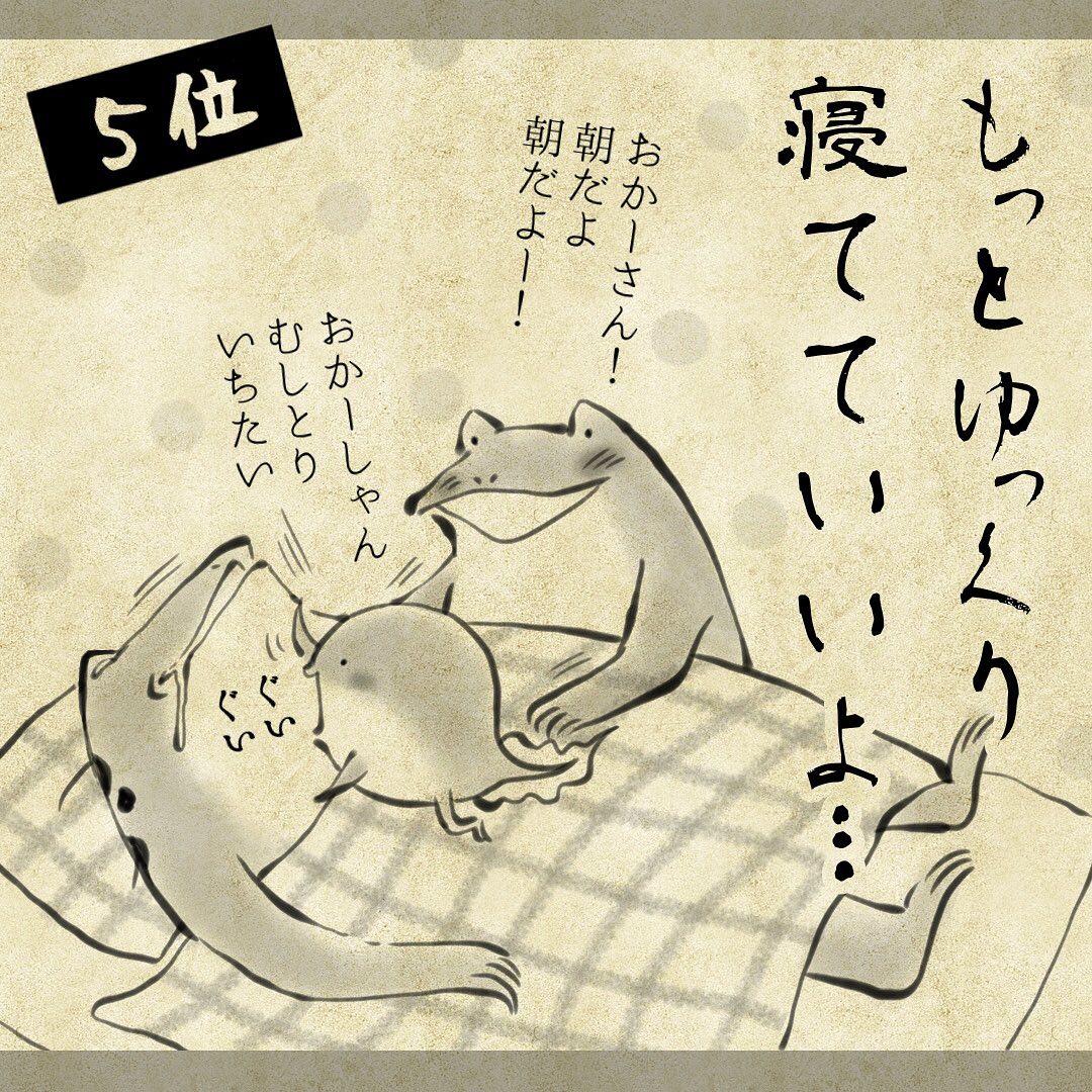 yuko_toritori_67653226_487197568513663_7205243253947365621_n