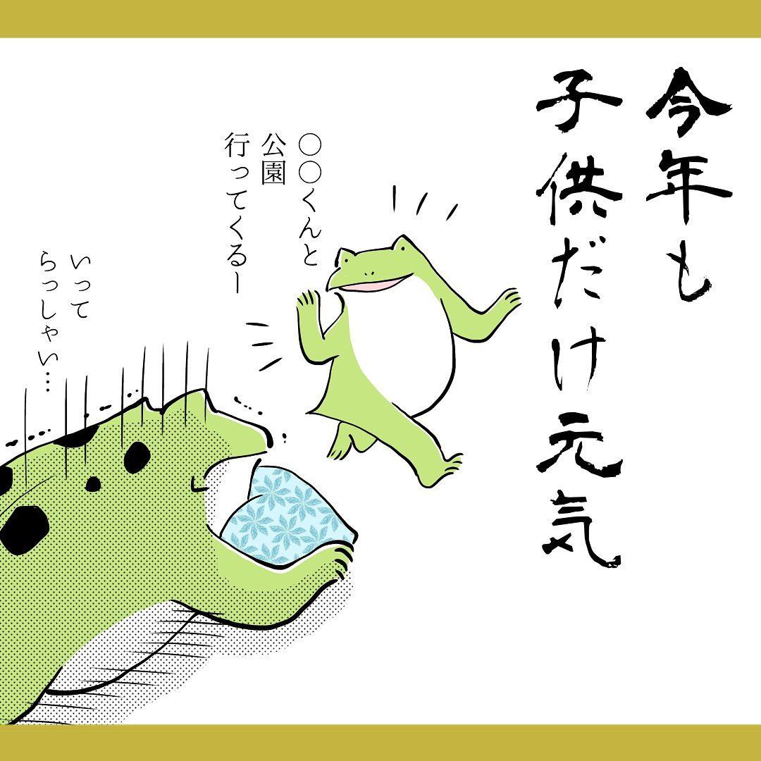 yuko_toritori_61296324_2419204438323979_4797191618906010559_n