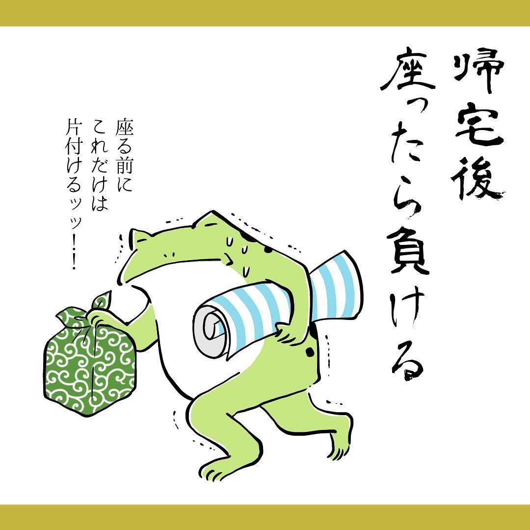 yuko_toritori_61441686_1169772026553770_4480163907234745001_n