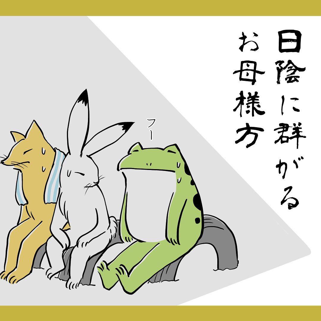 yuko_toritori_61331051_665957683826293_6799420254683475836_n