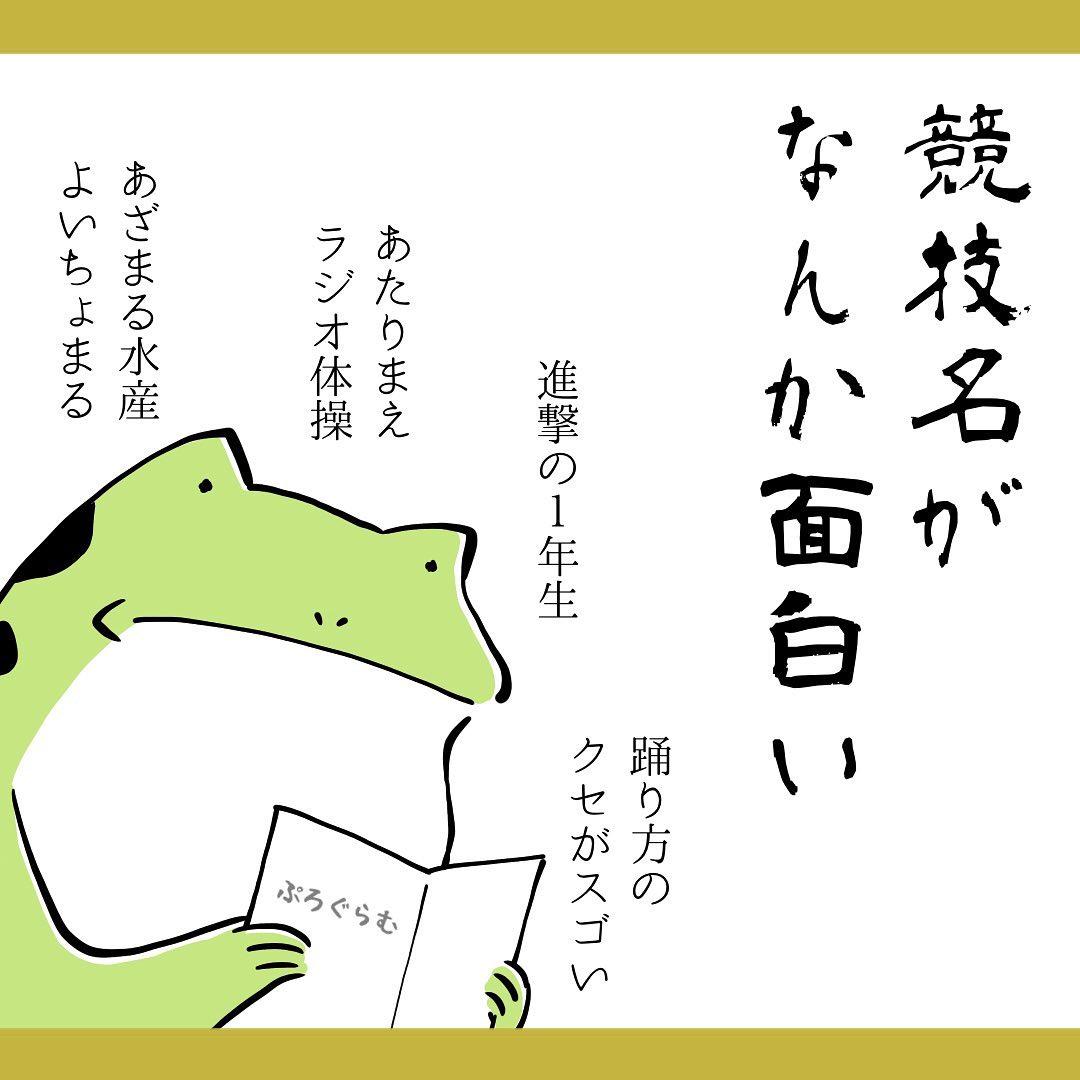 yuko_toritori_61136521_663360050775574_3310692368540882298_n