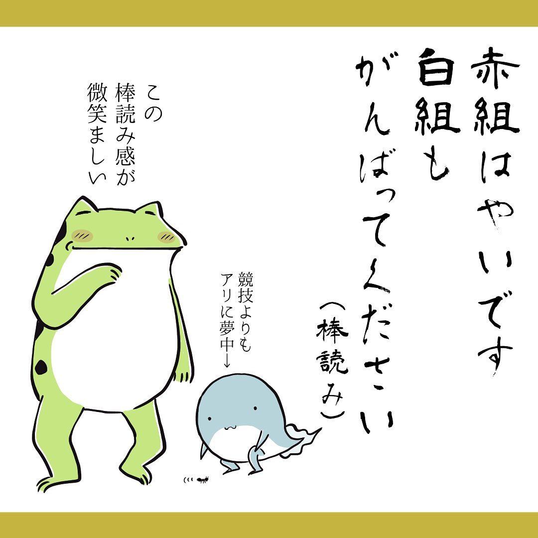 yuko_toritori_60480202_116383526257573_3430819211404375086_n
