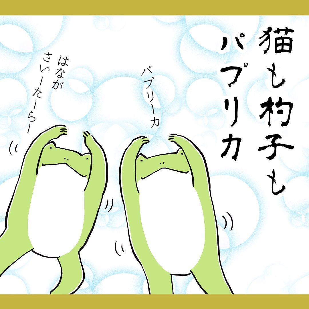 yuko_toritori_60761239_589600368193914_1272700212720667082_n