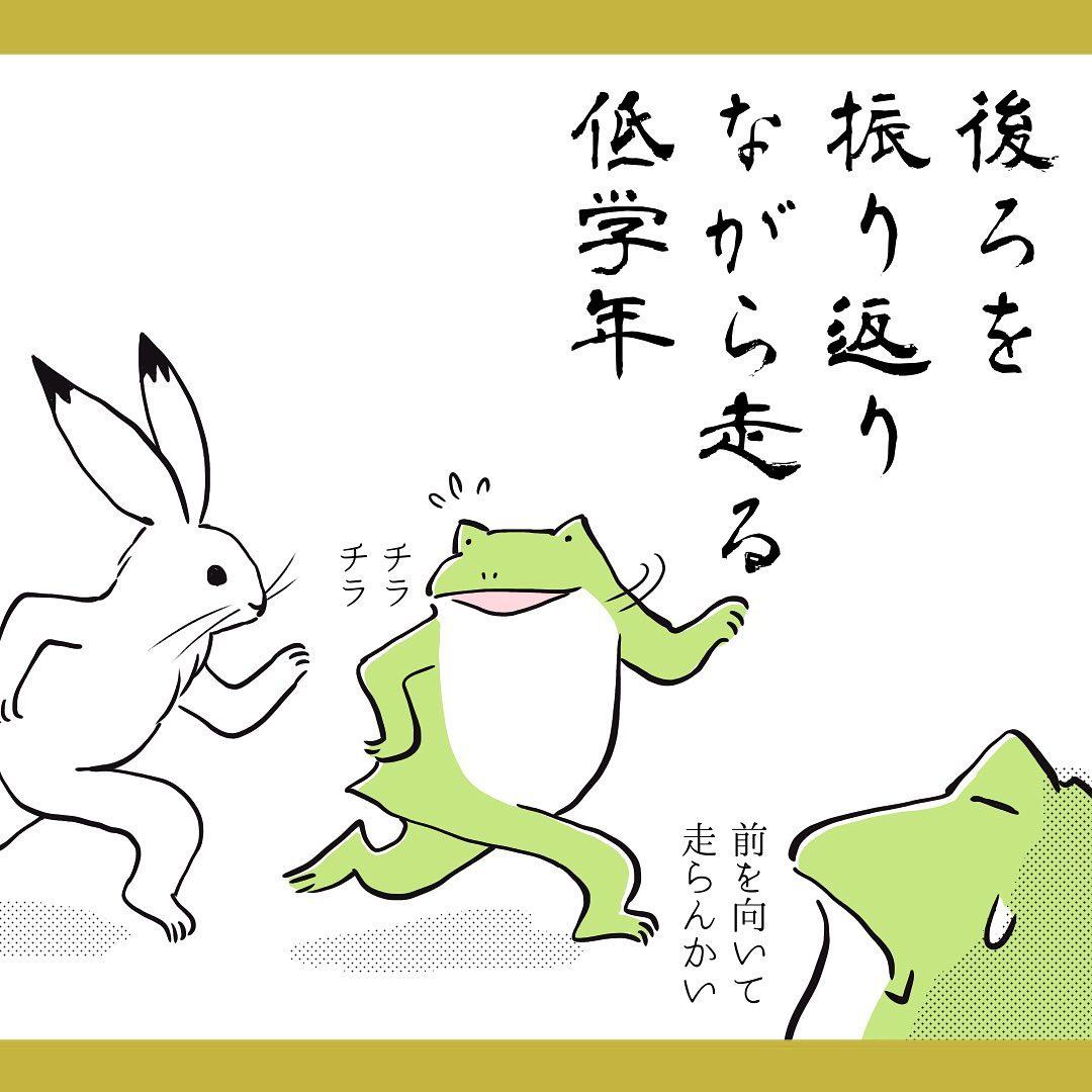yuko_toritori_61179415_830367970683180_8732056771879724420_n