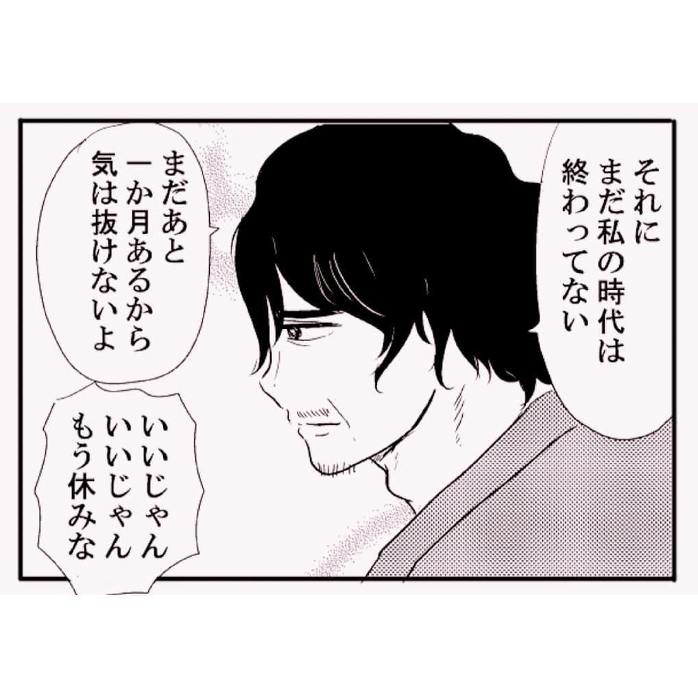 nagaikiakihiko_56449188_348577442445273_8746681796246120202_n