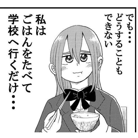 nagaikiakihiko_62557511_122406758751741_5661629484496457890_n