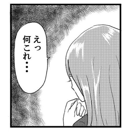 nagaikiakihiko_66131273_918733798476234_1670101872712317866_n