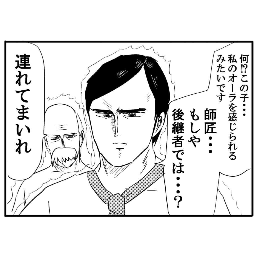 nagaikiakihiko_67002300_916040175424584_60475938661628692_n