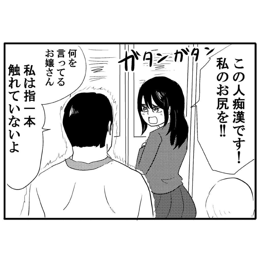 nagaikiakihiko_67837609_414206035846786_4076972292323798832_n