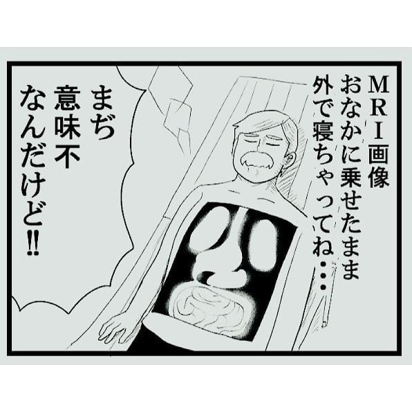 nagaikiakihiko_66310301_1323780174436997_8249826930460191961_n