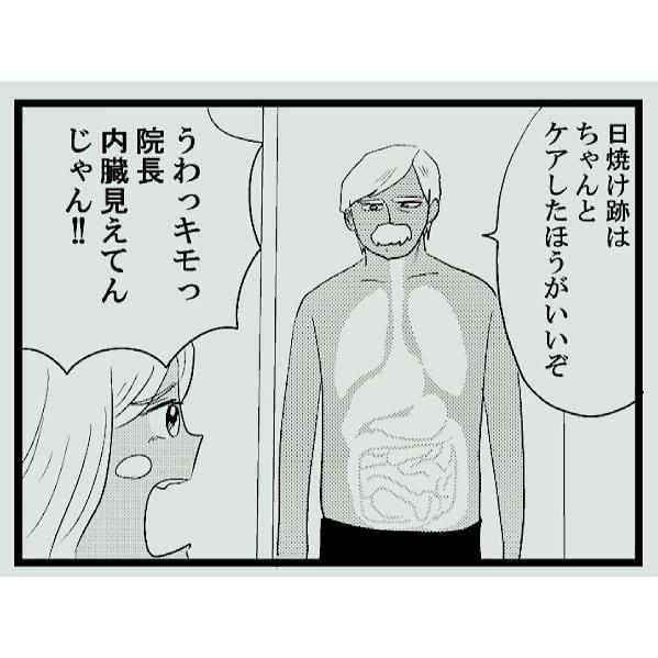 nagaikiakihiko_65691360_784135301984851_8677792181264105863_n