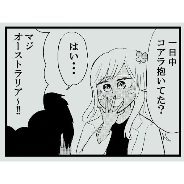 nagaikiakihiko_66624587_941876426144696_3970861801992657339_n