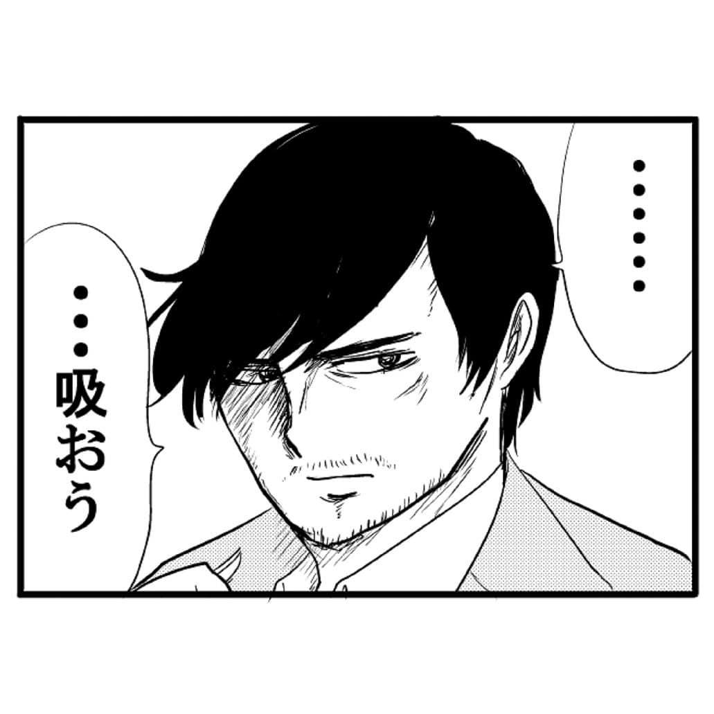 nagaikiakihiko_69116577_2539123149460742_59136286732002528_n
