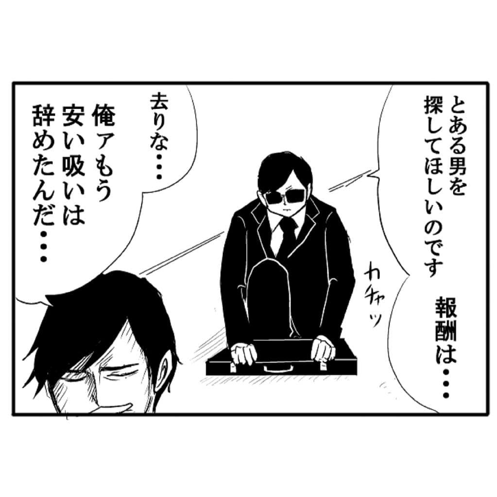 nagaikiakihiko_66655093_508330019920454_1886411681808795108_n