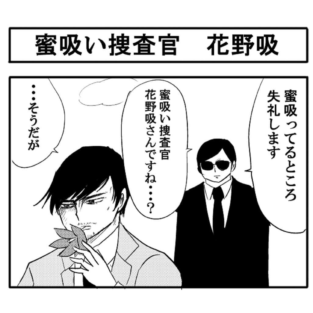 nagaikiakihiko_66684580_193323158325736_5930065676656364751_n