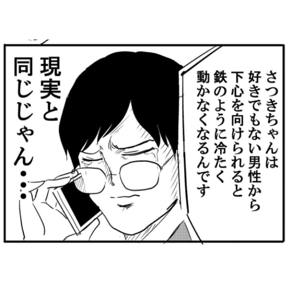 nagaikiakihiko_69056416_639921876417652_8048290016768115345_n