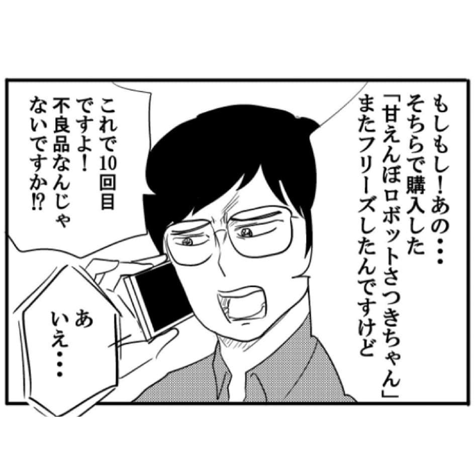 nagaikiakihiko_66799188_148425896220329_5599884071614106545_n