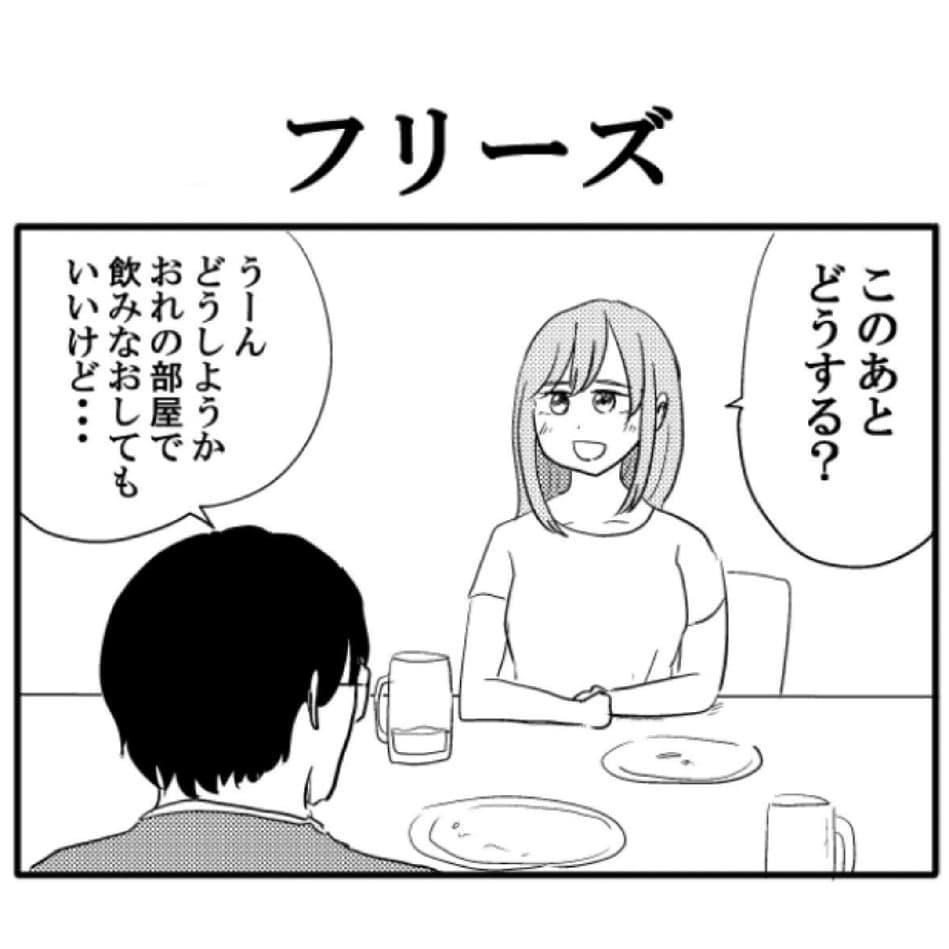 nagaikiakihiko_66705264_354606818806569_2339130274785574817_n