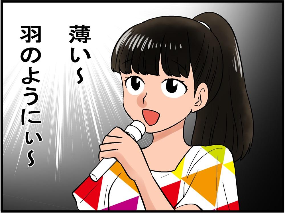 Perfume歌唱力