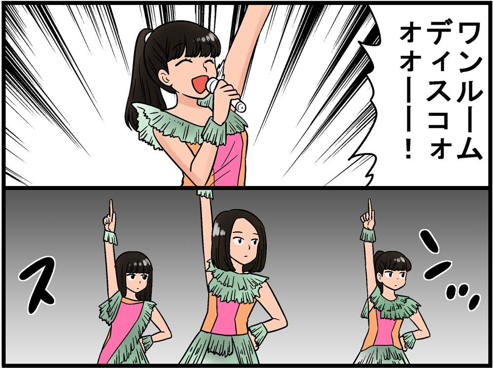 Perfumeカッコイイ