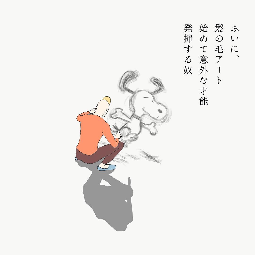 takuo_illustrator_54247254_2291871624359043_6586311499028719014_n