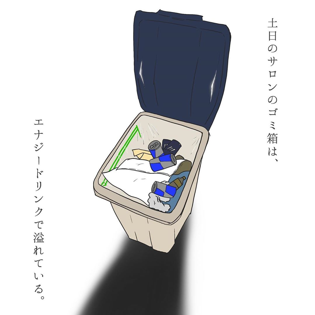 takuo_illustrator_58410677_820903248289991_4679111672586067089_n