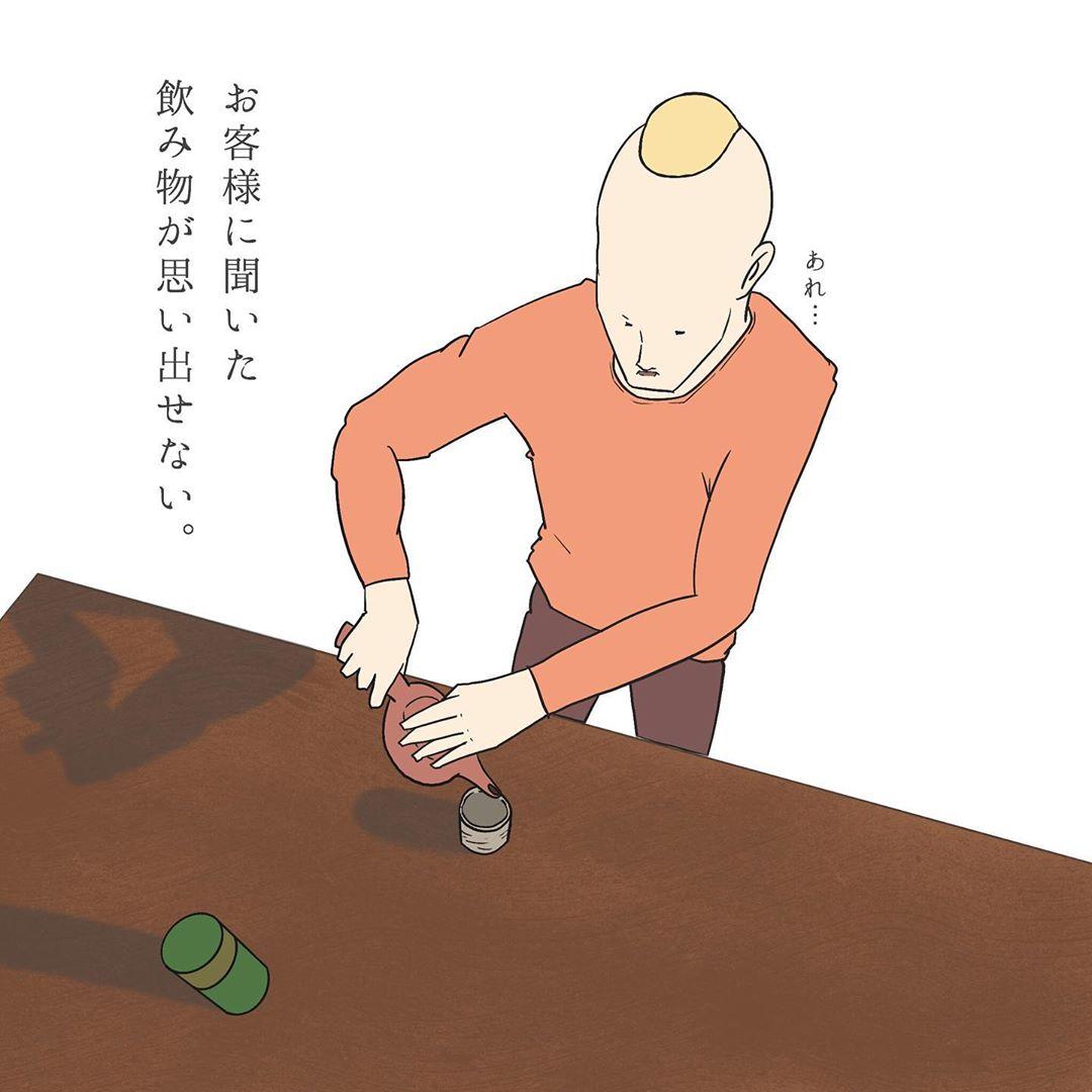 takuo_illustrator_59230064_134203891000889_5283363806388513258_n