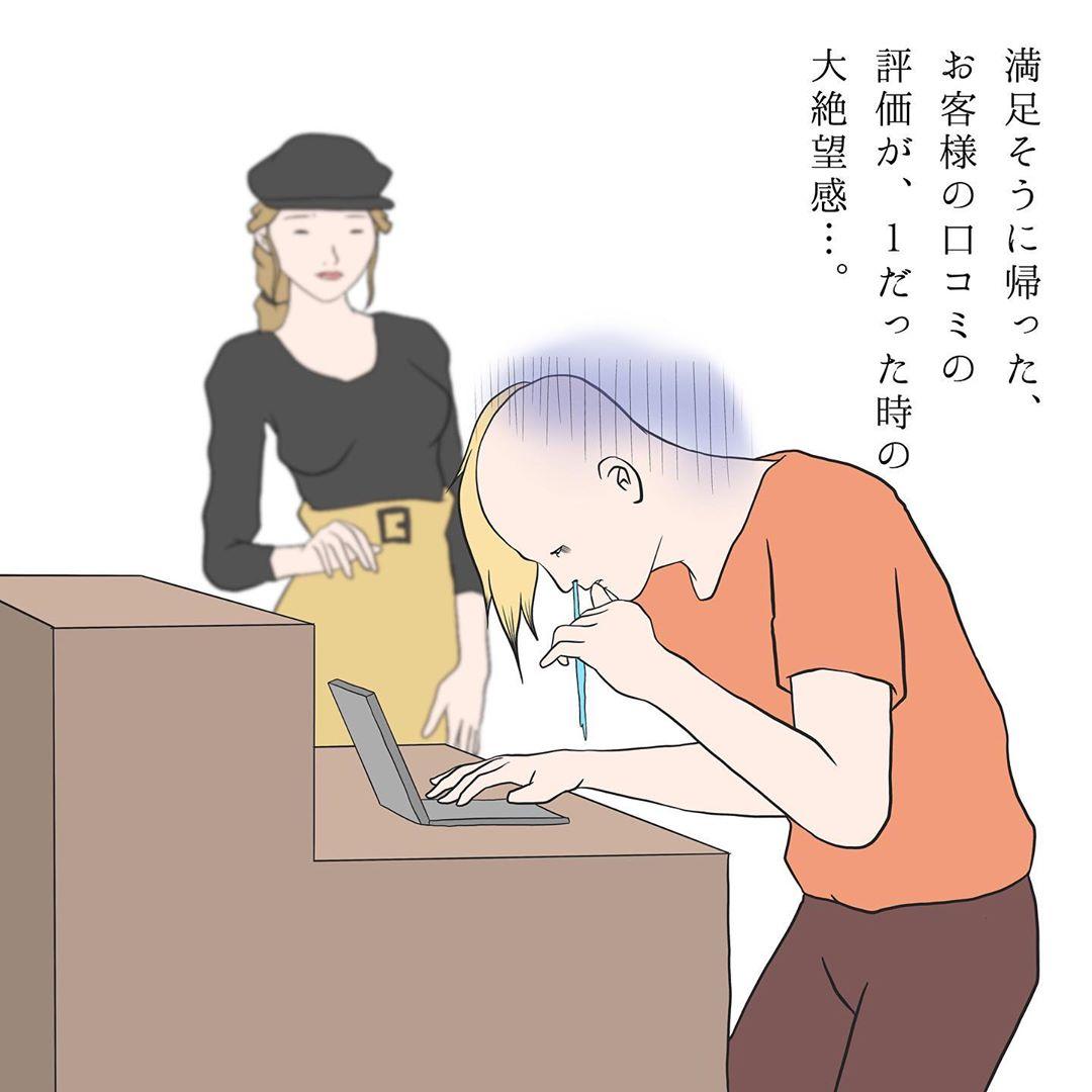 takuo_illustrator_66047091_2062578984051648_1926875068671531388_n