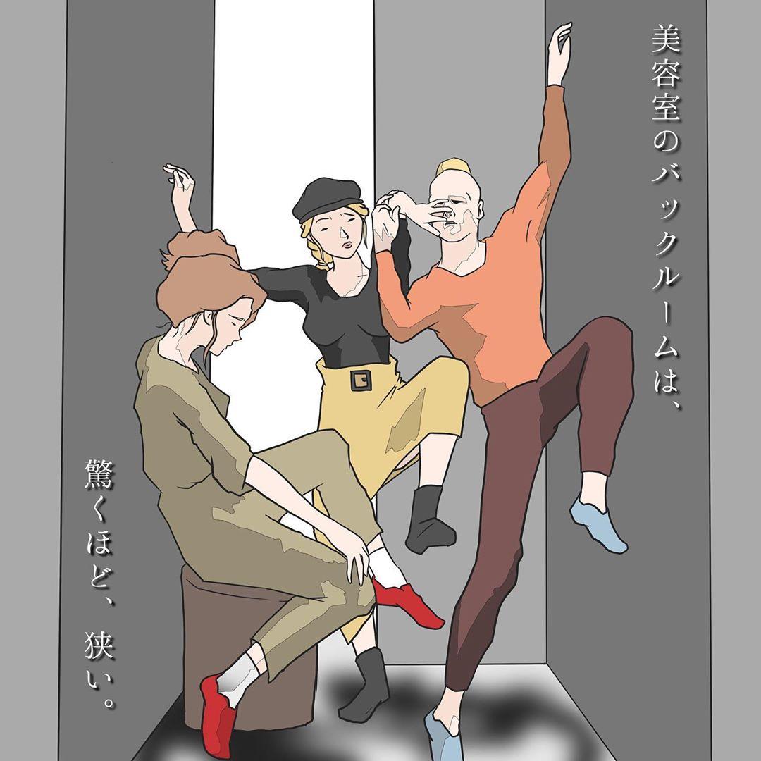 takuo_illustrator_66481907_155642148822253_8257383509077464264_n