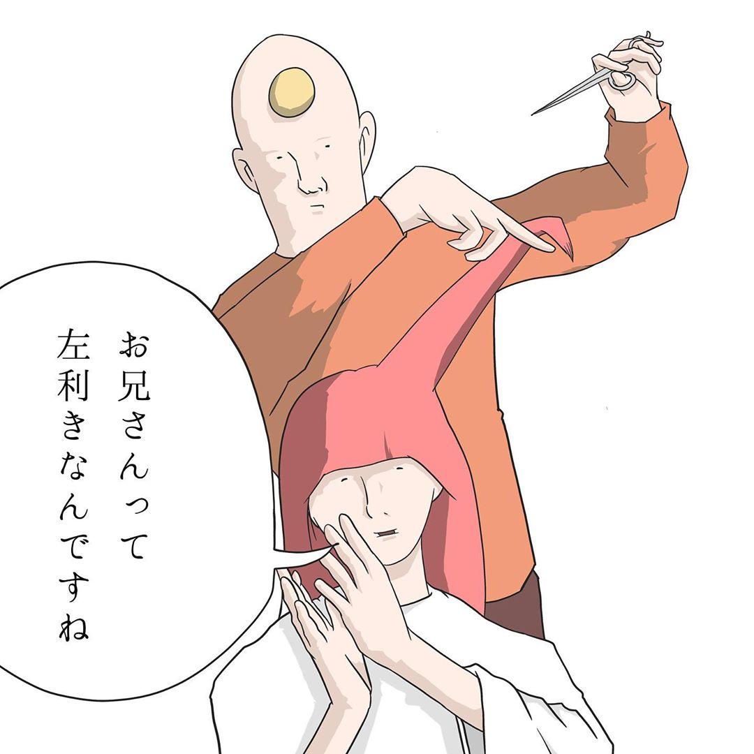takuo_illustrator_62041946_391223794934686_5168749427926136235_n