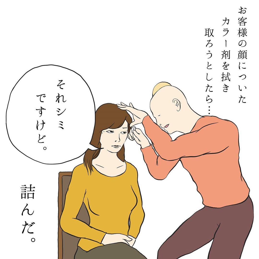 takuo_illustrator_60202352_408905069838899_2907382365388546774_n