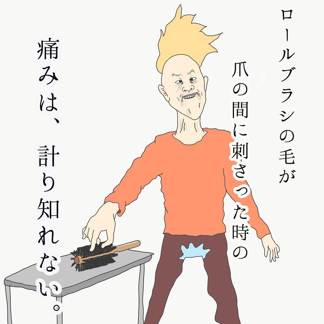 takuo_illustrator_42004135_664559380596129_6355225392828394016_n