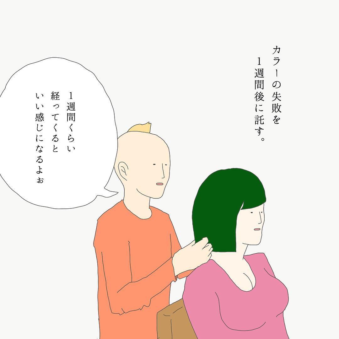 takuo_illustrator_42565052_241494893209650_6847381679495095565_n
