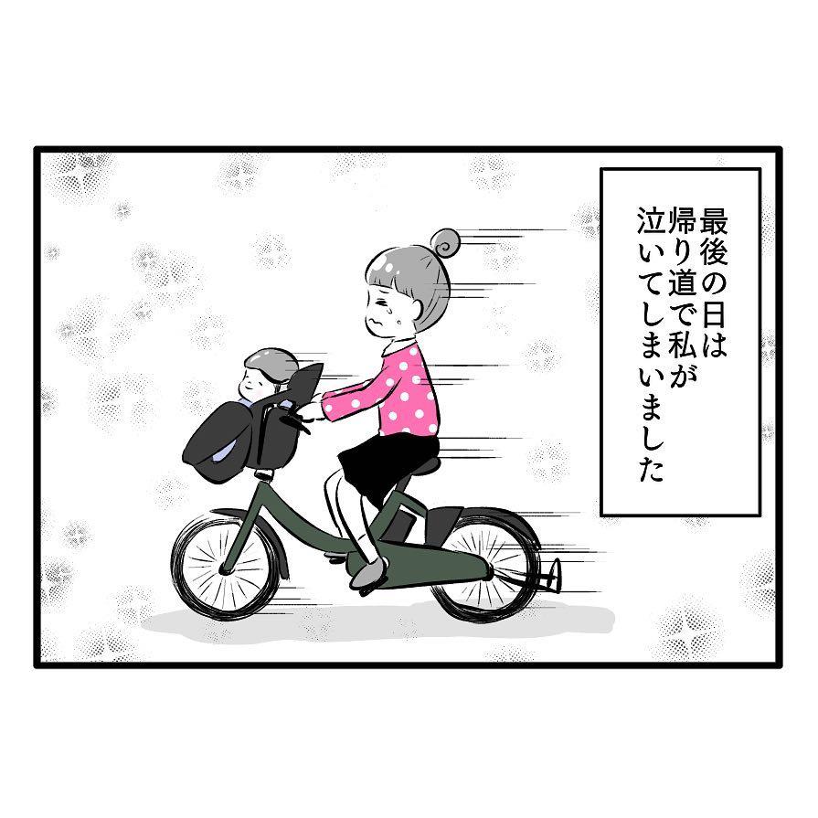 ohnuki_fufutime_52385039_326487691253949_3715265398669304993_n