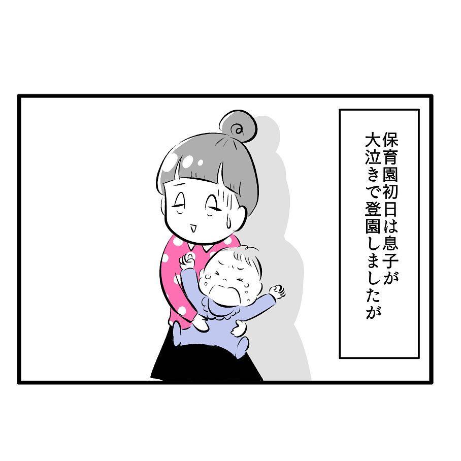 ohnuki_fufutime_54800716_1360590960758225_8762285234930192077_n