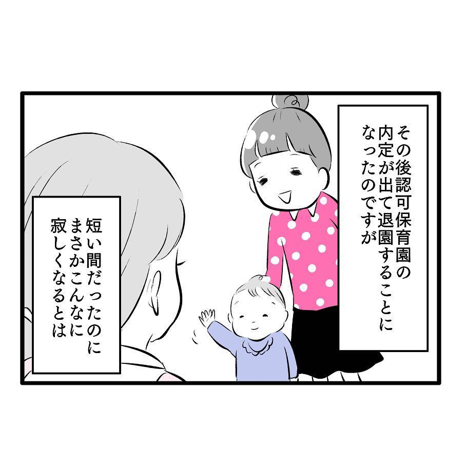 ohnuki_fufutime_53188581_307144153304739_5974688774459297282_n
