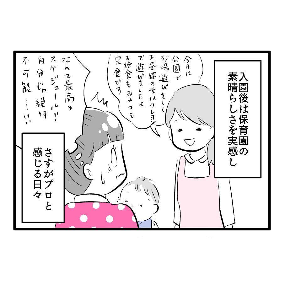 ohnuki_fufutime_54266355_350152762274457_2909851990951702000_n