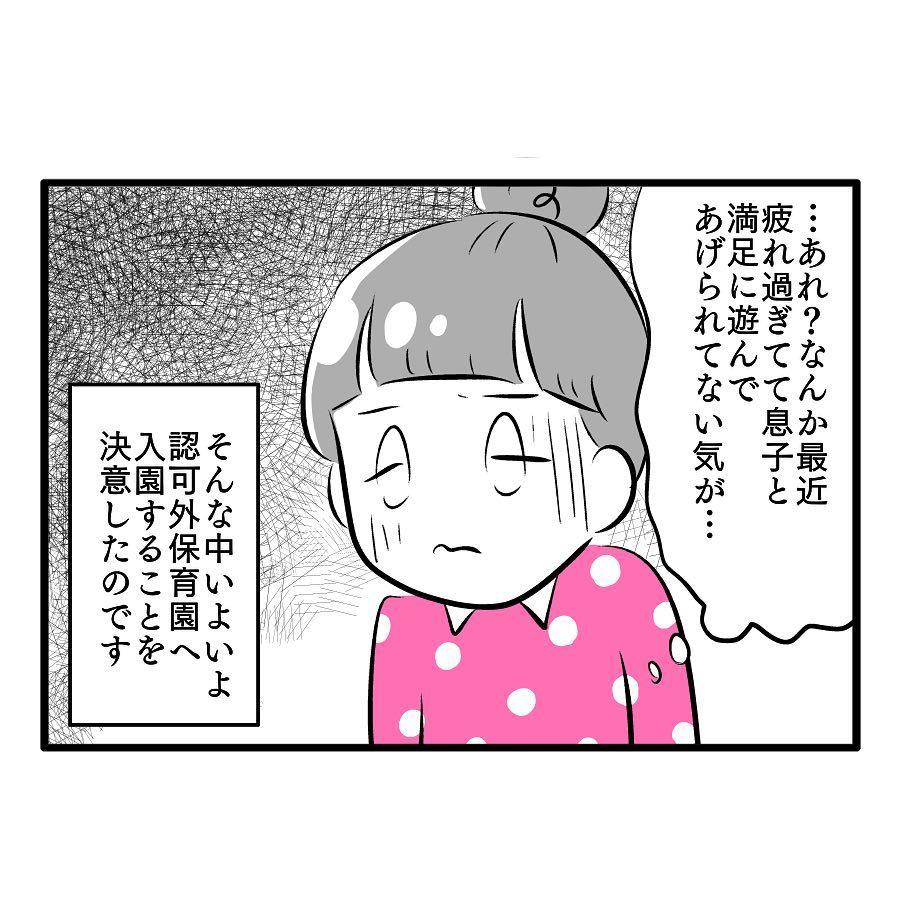 ohnuki_fufutime_54513468_1543498259116396_4472328436264311335_n